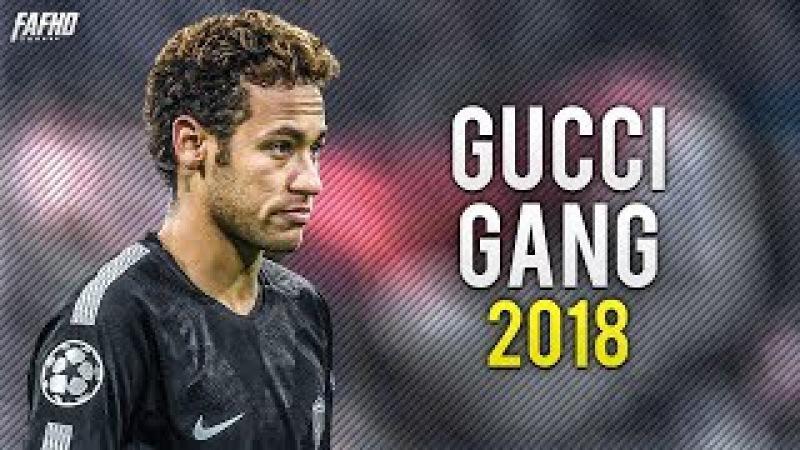Neymar Jr - Gucci Gang | Skills Goals 2017/2018 | HD