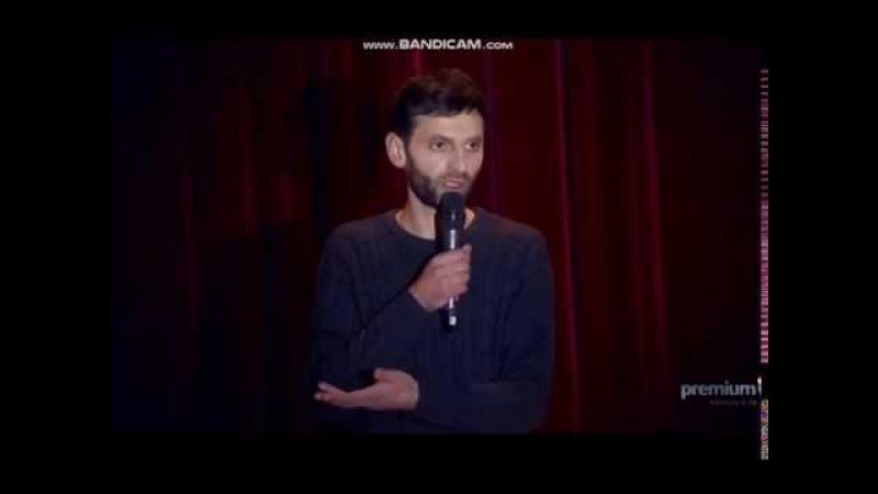 Stand Up Agas Manukyan -Haykakan Qefer(Qavor) 2018