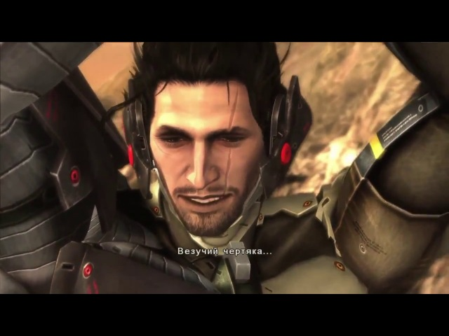 Metal Gear Rising: Revengeance Игрофильм (Русская озвучка)