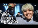 BTS SUGA CUTE OBSESSION WITH TROPHIES