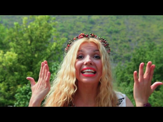 Doinita Gherman Just Friends - Sint iubita - Молдавия