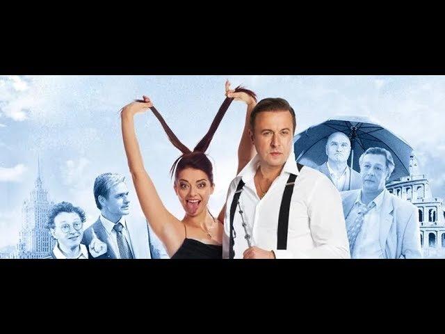 Зайцев, жги! История шоумена (2010) - веселая российская комедия