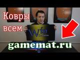 Уникальные игровые ковры MTG закажи себе playmat от WinCondition Magic: The Gathering gamemat.ru