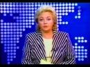 Dnevnik RTS (NATO bombardovanje, 14.04.1999.)