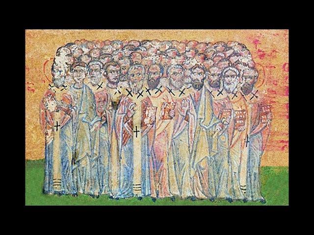 Православный календарь.Собор 70 Апостолов. 17 января 2018