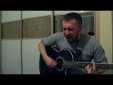 Авторская песня под гитару - Истина (Александр Казлитин). Красиво исполнил, советую посмотреть!