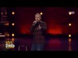 Stand Up: Евгений Чебатков - Как афроамериканцы делают хип-хоп на улицах Штатов из се...