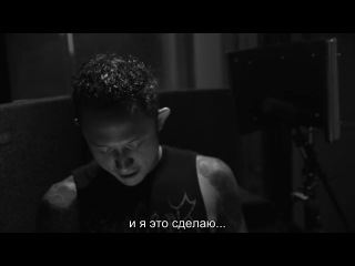 Trivium - The Making Of: The Sin And The Sentence (Ep. 3) (русские субтитры)