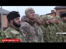 Рамзан Кадыров посетил Многопрофильный учебно-тренировочный центр СОБР Терек ФСВНГ РФ