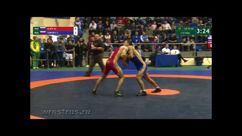 55kg_1/4_Aliev-Topoev