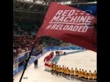 Сборная России и болельщики вместе поют гимн!