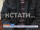 АНОНС: жители встали на защиту избитого полицией сантехника, которого обвинили в нападении на представитля органов влатси
