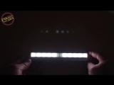 светильник с датчиком света