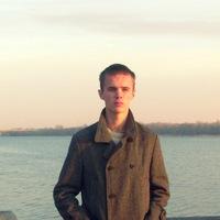 Дима Быконя  Димок