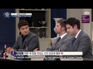 Abnormal Summit 171127 Episode 176 English Subtitles