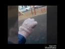Мгновенная телепоратация потратиливесьдень друзья vivavideo хаха