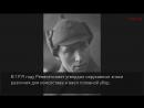 Создание Рабоче крестьянской Красной армии