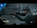 Игрофильм Call Of Duty: WWII