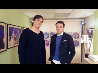 Данила Дунаев и Евгений Пронин – Вечерний Ургант (24.10.2017)