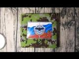 Дембельский альбом //// Спецназ ГРУ Военная разведка