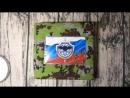 Дембельский альбом / Спецназ ГРУ Военная разведка