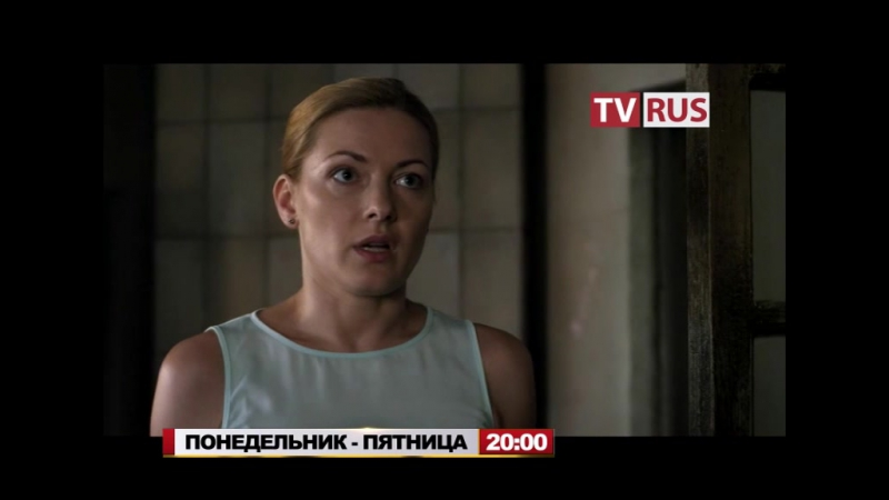 Анонс Тс Московская борзая Телеканал TVRus