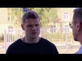 «Молодёжка. Взрослая жизнь»: Жданов вернулся
