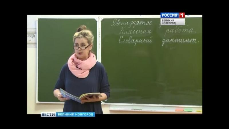 GTRK SLAVIYa Yubiley 8 oy shkoly 15 12 17