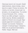 Евгения Михайленко фото #2