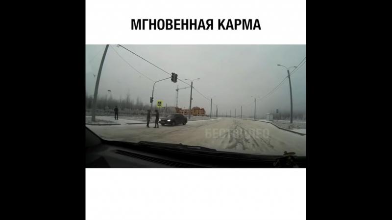 Русский Робин Гуд