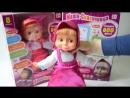 Интерактивная кукла Маша на пульте управления - поет и рассказывает сказки часть 1