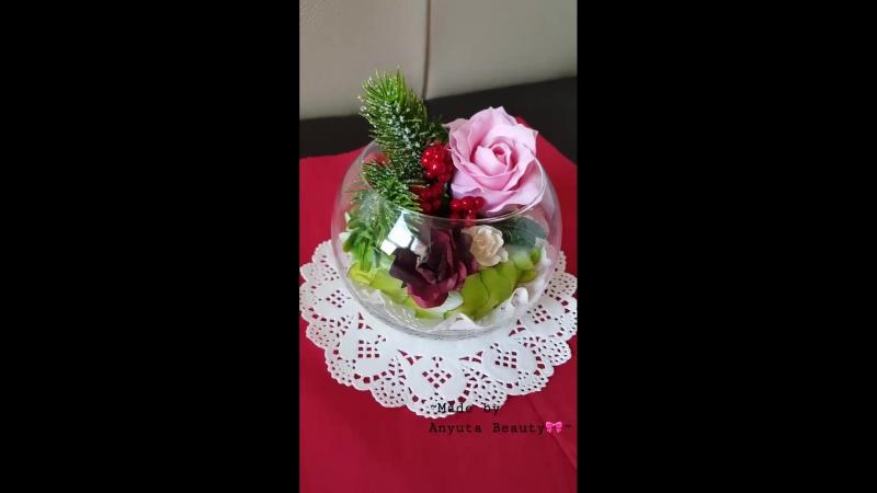 3 아뉴따뷰티 꽃집 Anyuta Beauty flower shop