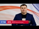 Безруков Виталий Игоревич