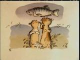 Кошки под дождем, (2001 год), ДГ