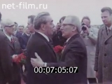 Дружественный визит Л.И. Брежнева в ГДР (1973). Часть 2.