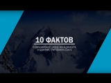 10 интересных фактов о Евразийской Школе Менеджмента и Администрирования (EMAS)