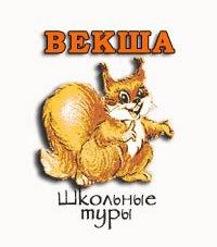 Ирина Векша