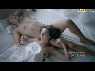 Голые груди Марты Носовой – Сладкая жизнь (2014)