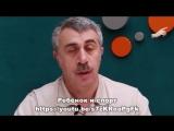 Доктор Комаровский,Какие виды спорта вы порекомендуете в раннем возрасте для девочек?