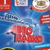 Света, 1 ноября «Максимилианс» Уфа