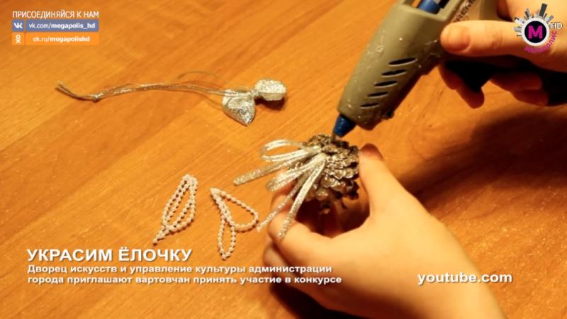Мегаполис - Украсим ёлочку - Нижневартовск
