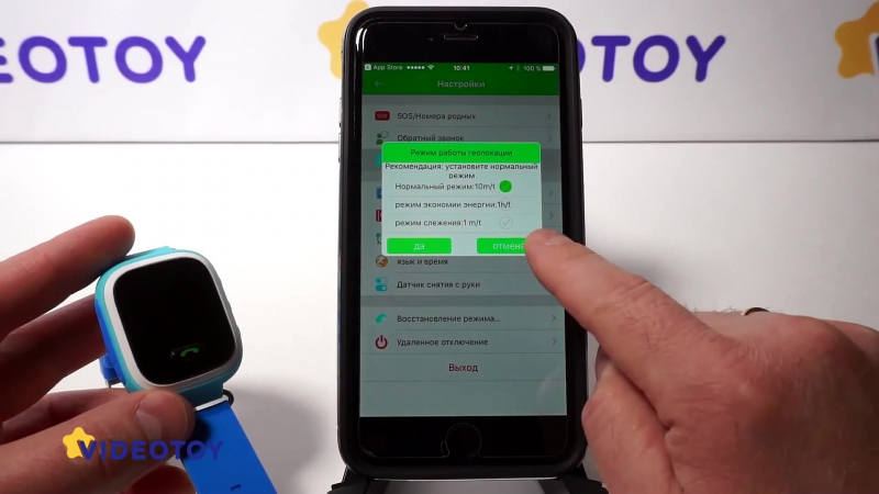Как быстро настроить GPS часы Smart Baby Watch в SeTracker2. Пример детские умные часы c GPS Q60 0