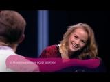 Маша Регеда и Павел Сильченко в шоу на Стс love -
