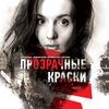 Наталья Мартынова   Официальная группа