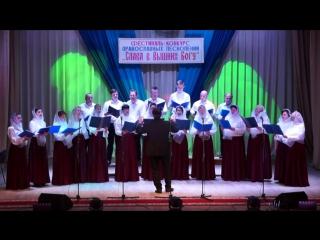 Трисвятое напев Пюхтицкого монастыря