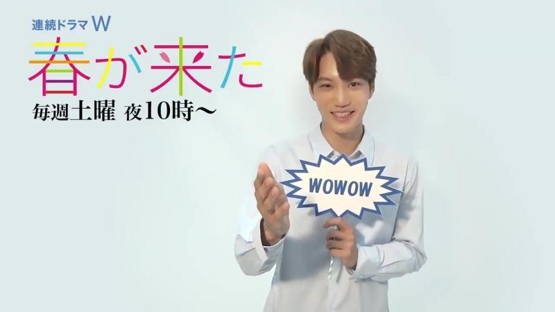 [VIDEO] 180116 Kai @ drama_wowow Twitter Update