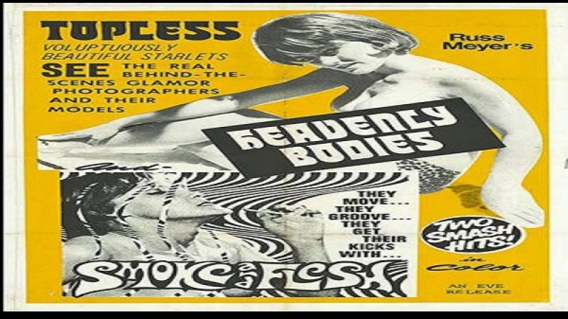 1963 Russ Meyer-Heavenly Bodies - Ken Parker, Gaby Martone, Marian Milford