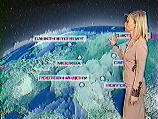 staroetv.su / Прогноз погоды (Россия, 18.12.2003)