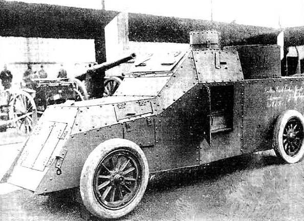 Бронеавтомобиль Ижорского завода
