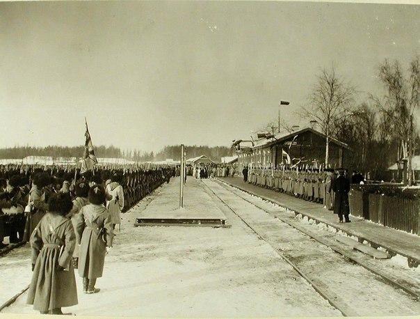 Прибытие императора Николая II на станцию Березина